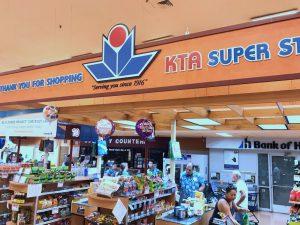 KTA Super Store