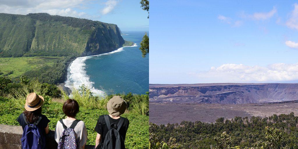 ハワイ島・三大名所巡り&星空ツアー【北回り】