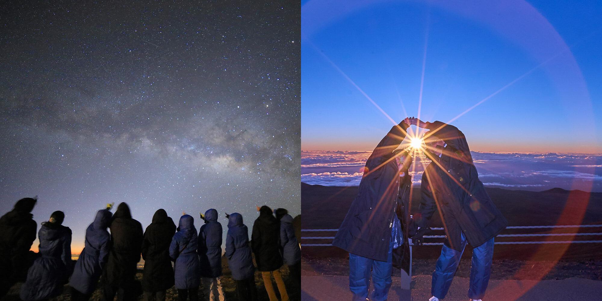 聖地マウナケア山頂・星空観測&サンライズツアー