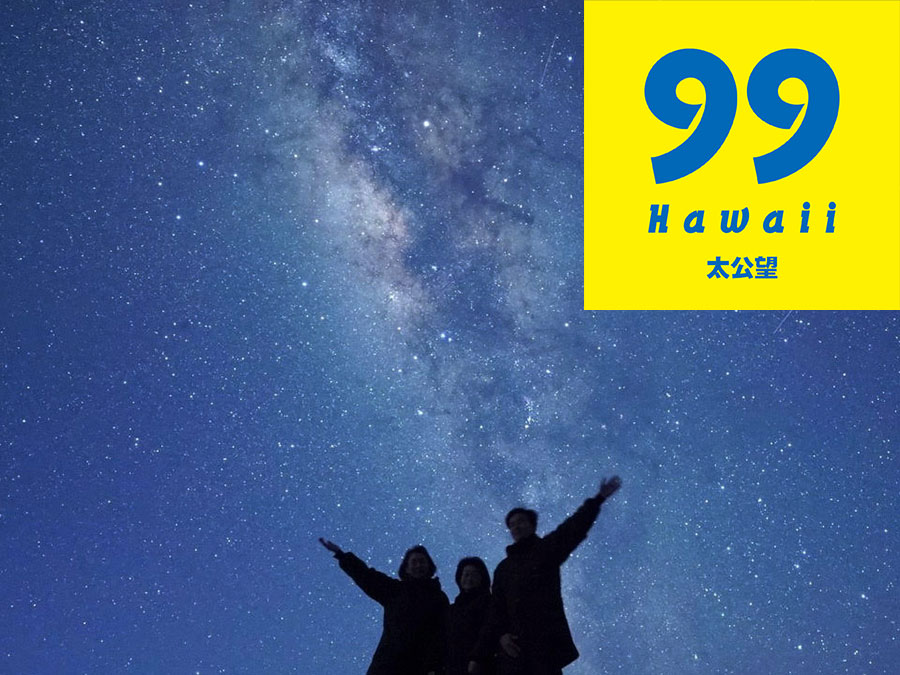 taikobo99