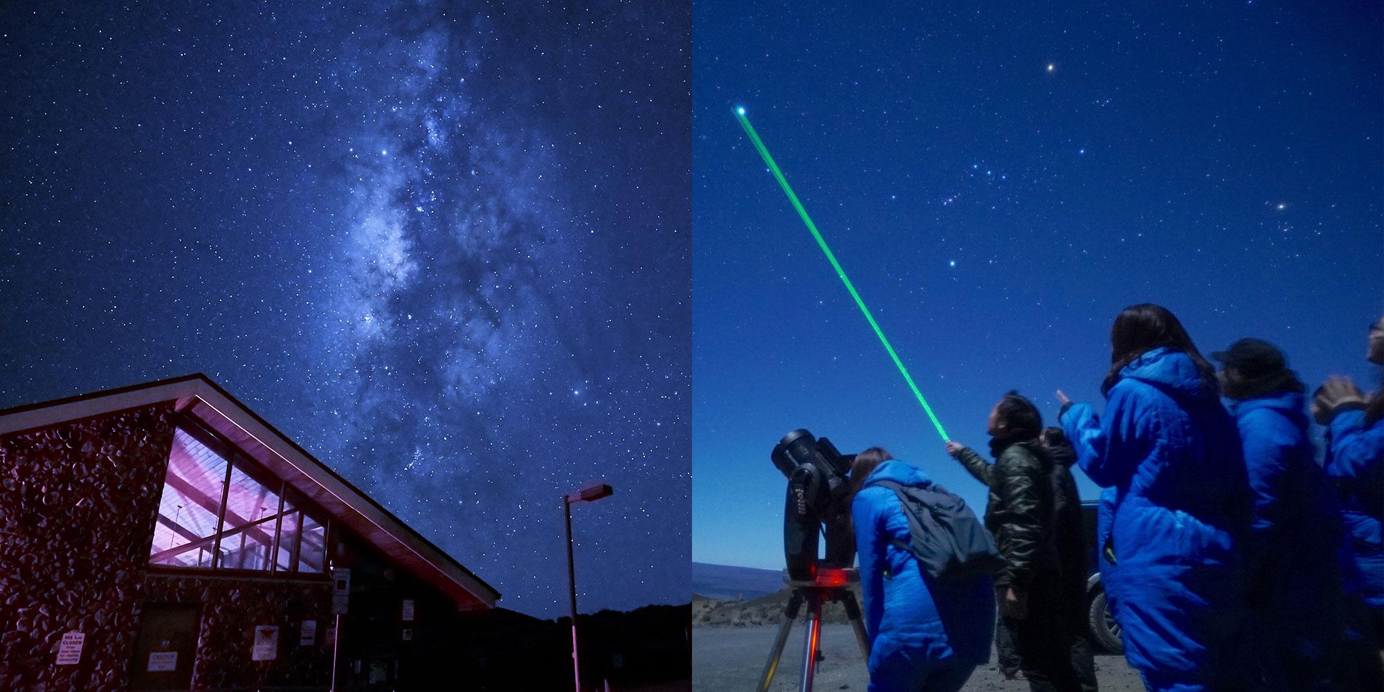 オニヅカビジターセンターで見るマウナケア星空観測ツアー